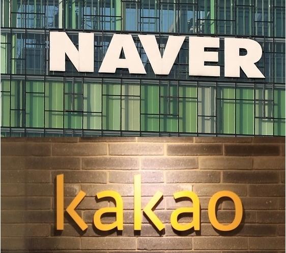 카카오가 지난 15일 유가증권시장 시가총액 3위에 오르며 IT 대장주에 등극했다./사진=뉴스1