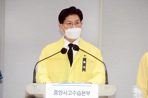 """노형욱 국토 """"광주 붕괴참사, 진상규명·재발방지·피해보상 약속"""""""