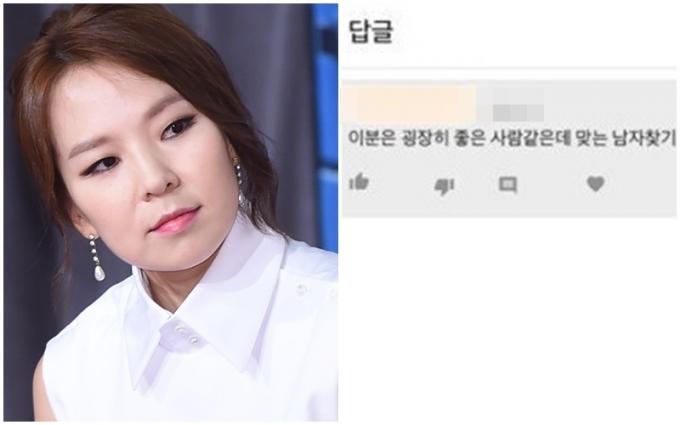 곽정은(왼쪽)이 댓글에 쿨하게 반응했다. /사진=뉴스1, 인스타그램 캡처
