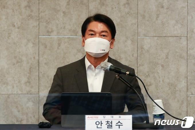 안철수 국민의당 대표 2021.4.25/뉴스1 © News1 구윤성 기자