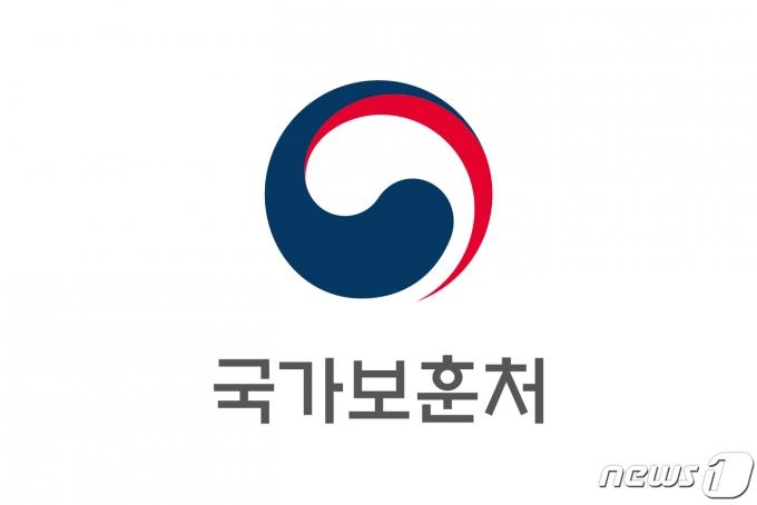 국가보훈처 로고.. (국가보훈처 제공) 2020.7.28/뉴스1