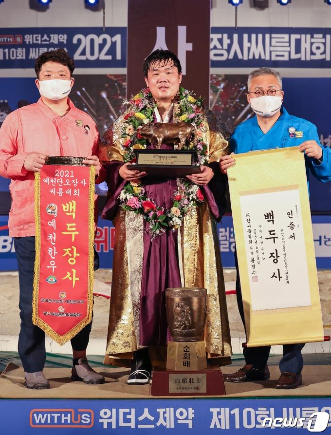 [사진] 증평군청 김진, 예천단오장사씨름대회 백두장사 등극