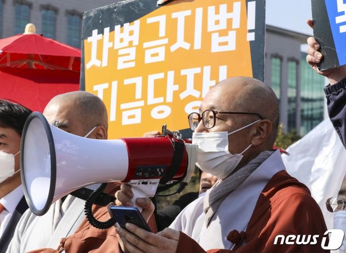 조계종 사회노동위원회 위원장 지몽 스님 © News1 DB 신웅수 기자