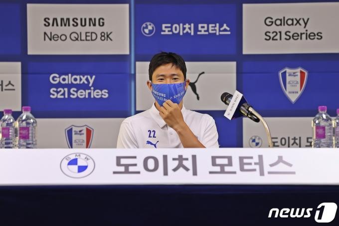 4년 4개월 만에 수원 삼성에 복귀한 권창훈이 15일 수원월드컵경기장에서 기자회견을 하고 있다. (수원 삼성 제공) © 뉴스1