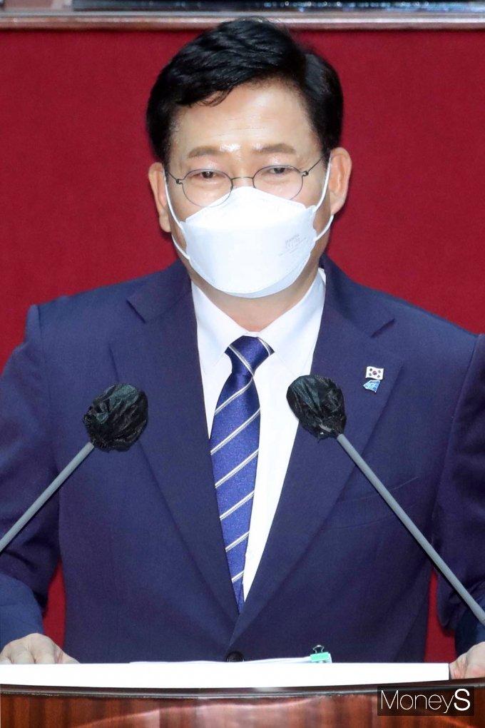 """[머니S포토] 교섭단체 송영길 """"청년 재난의 시대, '청년특임장관' 신설해야"""""""