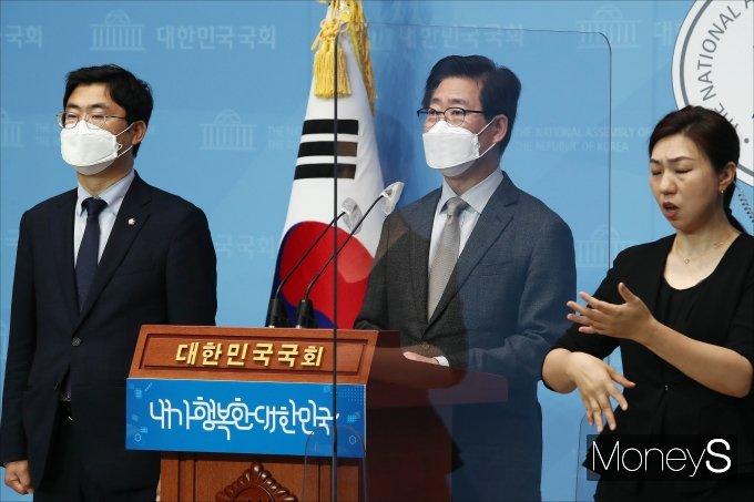 [머니S포토] 양승조 지사 '개헌 연석회의 제안'