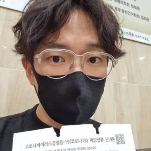 """장성규 백신 인증샷… """"얌생이가 되진 않았네요"""""""