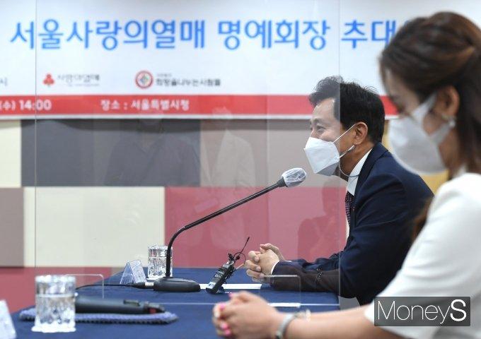 [머니S포토] 오세훈, 14년만에 서울사랑의열매 명예회장 추대