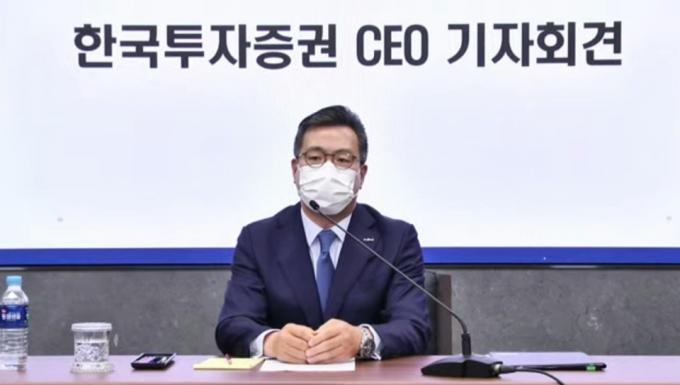 정일문 한국투자증권 사장의 모습./사진=유튜브 캡처