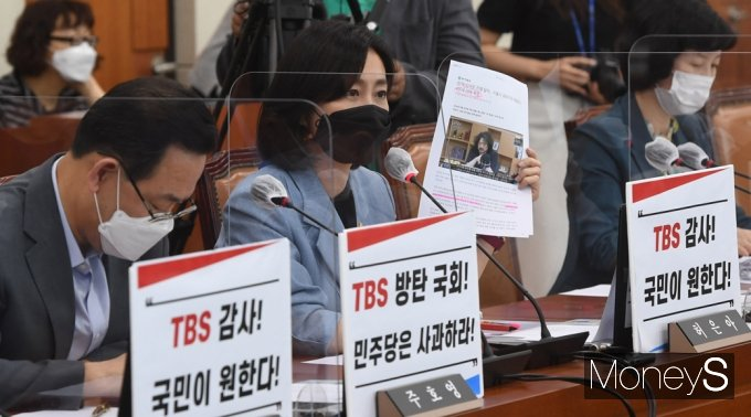 [머니S포토] 김어준 뉴스공장 관련 발언하는 국힘 허은아