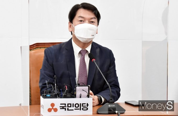 """[머니S포토] 합당 관련 안철수 """"오늘 상견례를 시작으로 조속한 실무협의 이뤄지길"""""""