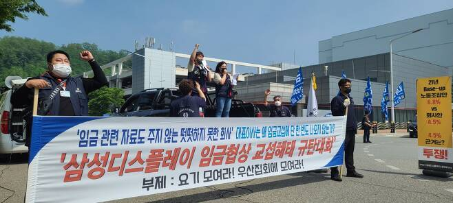 '사상 첫 파업' 앞둔 삼성디스플레이 노조, 재교섭 여지는?