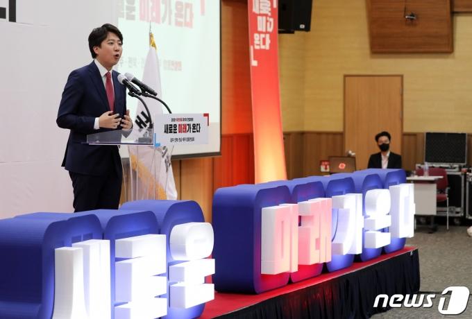 이준석 국민의힘 대표가 지난달 30일 광주·전북·전남·제주 합동연설회에서 연설하는 모습 2021.5.30/뉴스1 © News1 박준배 기자