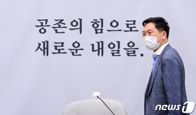 김기현 국민의힘 원내대표/뉴스1 © News1 구윤성 기자
