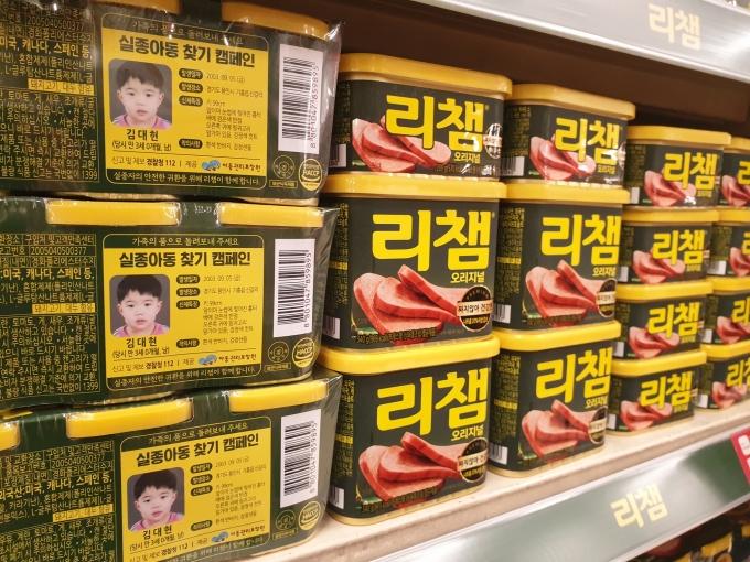 동원F&B '리챔' /사진=동원F&B