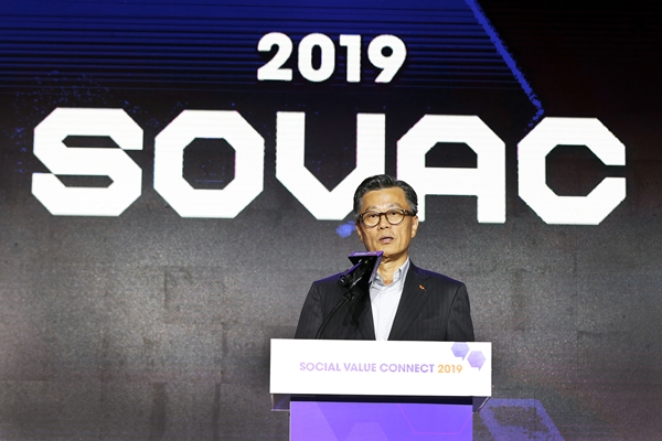 조대식 SK수펙스추구협의회 의장이 2019년 5월28일 서울 광장동 그랜드워커힐 호텔에서 사회적 가치를 주제로 열린 국내 첫 민간축제 '소셜밸류커넥트 2019'에서 개막사를 하고 있다. /사진=뉴스1