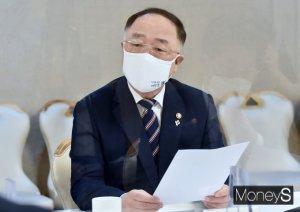 """홍남기 """"신규 택지사업 서울 태릉CC 협의 올 하반기 완료할 것"""""""