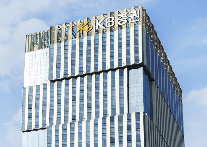 KB증권은 오는 18일까지 진행되는 온라인 설문을 통해 고객 패널 'KB star 메신저'를 선정한다고 17일 밝혔다./사진=KB증권