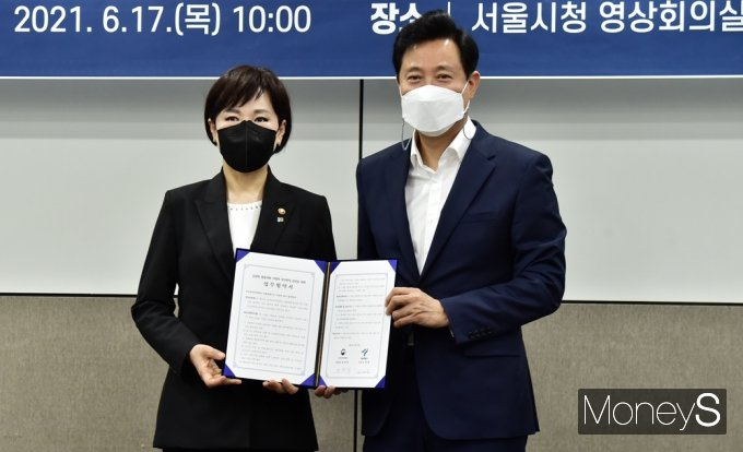 [머니S포토] 서울시·권익위 '청렴 사회구현' 위한 MOU 체결