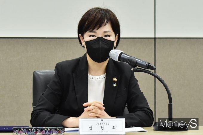 [머니S포토] 청렴사회구현 업무협약 앞서 인사말 전하는 전현희 권익위원장