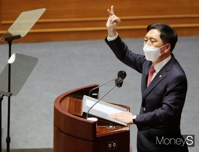 """[머니S포토] 김기현 """"경제는 폭망 부동산은 지옥"""""""
