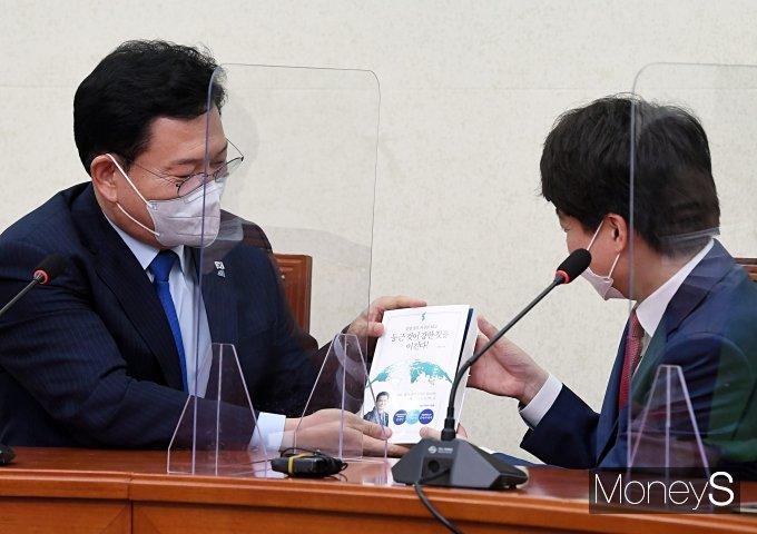 [머니S포토] 송영길 대표 저서 선물받은 이준석