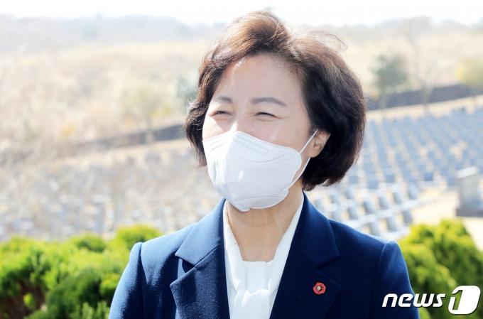 추미애 전 법무부 장관 2021.3.17/뉴스1 © News1 오미란 기자