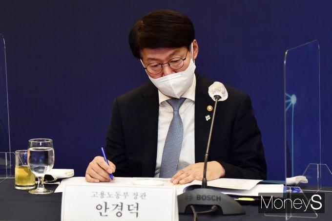 [머니S포토] 자료 살피는 안경덕 고용노동 장관