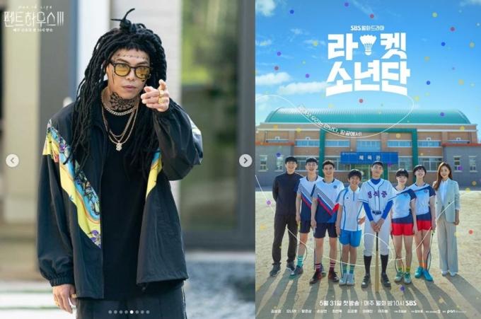 '펜트하우스3'에 이어 '라켓소년단'까지 SBS가 인종차별 논란에 휘말렸다. /사진=SBS 드라마 공식 인스타그램, SBS 제공