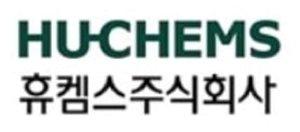"""[특징주] 휴켐스, 한화 """"휴켐스 M&A 검토""""… 국내 반도체용 질산 90% 점유율 부각"""