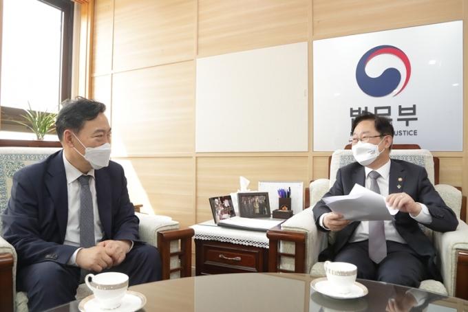 검찰 직제개편안 입법예고… '장관 승인' 철회 이유는?