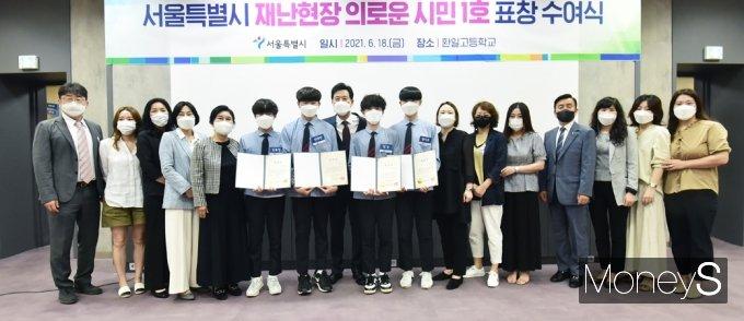 [머니S포토] 오세훈 시장, 서울시 재난현장 의로운 시민1호 표창 수여
