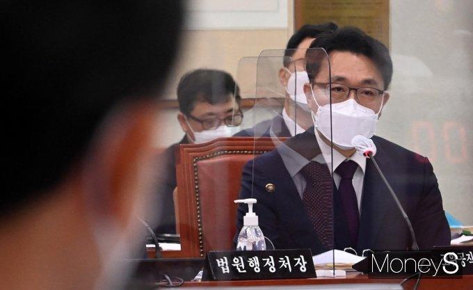 """[머니S포토] 공수처 김진욱 """"압색 정보 유출 아니다…독립청사 없어 생긴 일"""""""