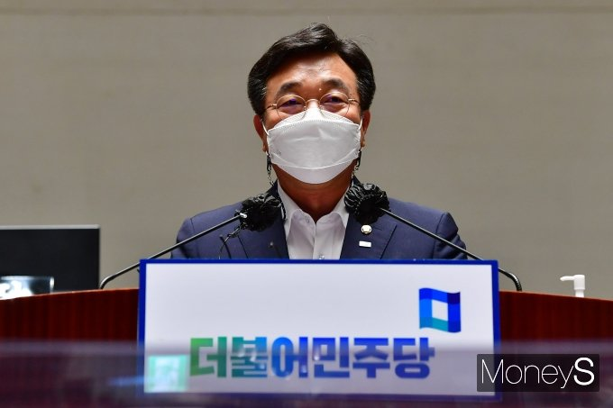 [머니S포토] 윤호중 '종부세 상위 2% 놓고 토론 시작'