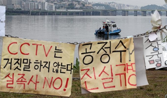 지난 17일 경찰이 고 손정민씨 사건에 대해 변사사건심의위원회 개최를 검토한다고 밝혔다. 이에 해당 위원회가 무엇인지 관심이 쏠리고 있다. 사진은 지난달 28일 서울 반포한강공원 인근을 수색하는 경찰 모습. /사진=뉴스1