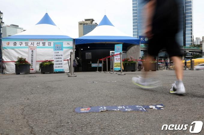 서울 중구 서울역광장에 마련된 신종 코로나바이러스 감염증(코로나19) 임시선별진료소가 한산하다. 2021.6.17/뉴스1 © News1 황기선 기자
