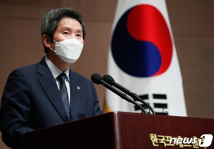 이인영 통일부 장관. 2021.6.15/뉴스1 © News1 안은나 기자