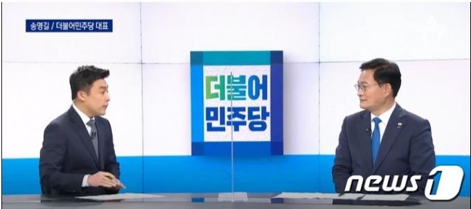 (채널A '뉴스A' 화면 갈무리)202106.18/뉴스1 © 뉴스1
