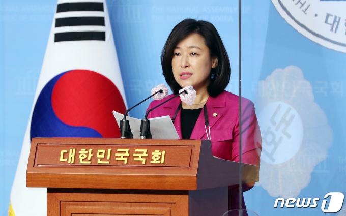 황보승희 국민의힘 수석대변인 2020.9.11/뉴스1 © News1 이동해 기자