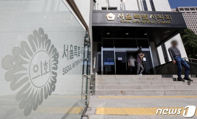 서울시 중구 서울시의회 건물. 2020.9.28/뉴스1 © News1 김진환 기자