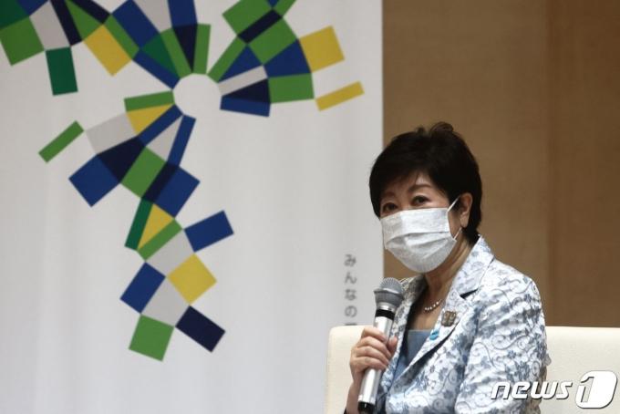 고이케 유리코 도쿄도 지사(자료사진) © AFP=뉴스1