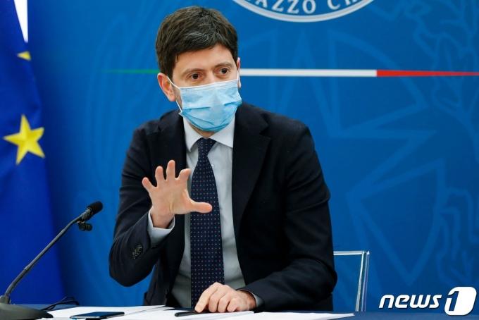 로베르토 스페란자 이탈리아 보건장관. © AFP=뉴스1