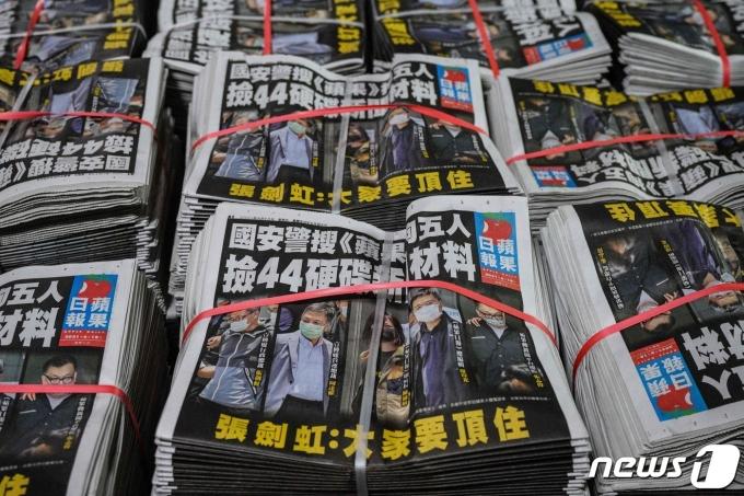 17일(현지시간) 홍콩 경찰로부터 압수수색을 당하고 편집국장 등 5명이 체포당한 반중 신문인 빈과일보가 가판대에 진열되어 있다. © AFP=뉴스1 © News1 우동명 기자
