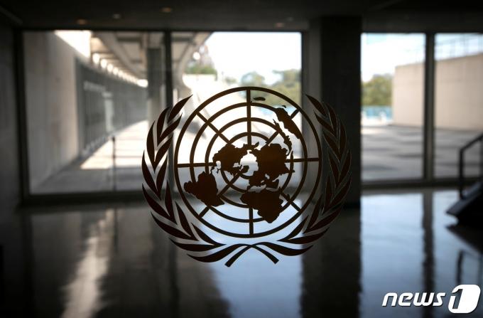 미국 뉴욕 유엔본부. © 로이터=뉴스1