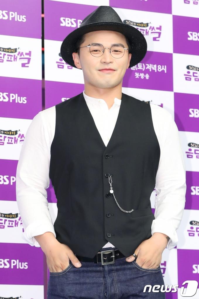 가수 마이크로닷© News1