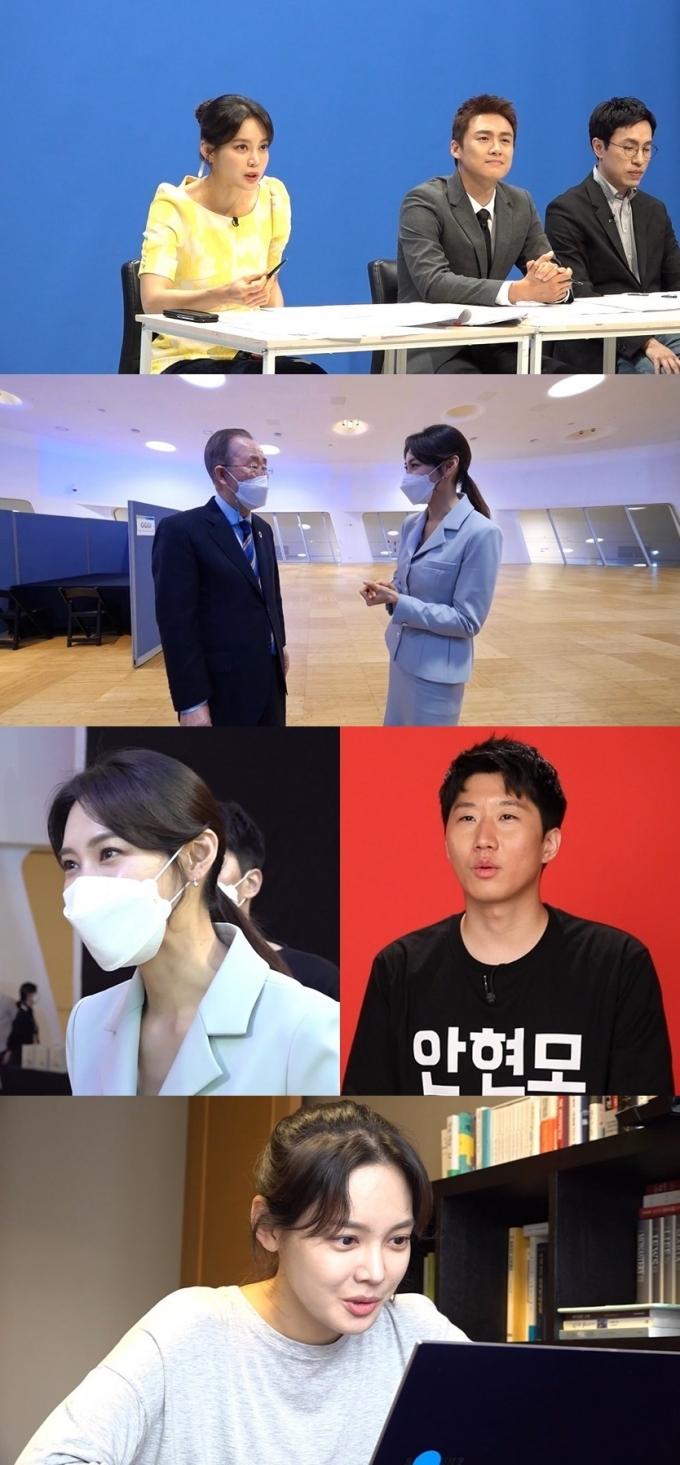 MBC '전지적 참견 시점'158회에서 방송인이자 통역가인 안현모의 놀라운 일상이 공개된다. /사진=MBC