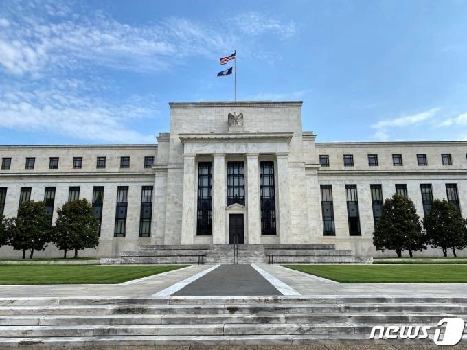 미국 중앙은행 연방준비제도/AFP=뉴스1
