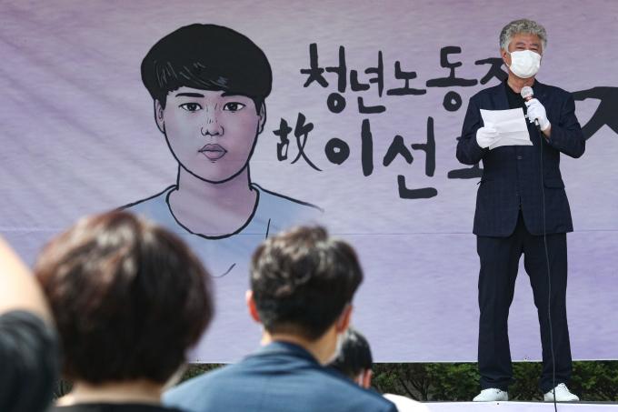 청년 노동자 고 이선호씨 장례식이 19일 오전 경기도 평택 안중백병원에서 시민장으로 열렸다. 사진은 그의 아버지 이재훈씨가 추모사를 하는 모습. /사진=뉴스1
