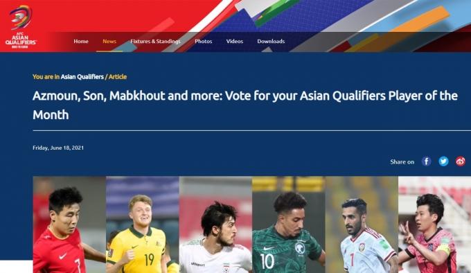 AFC가 홈페이지 등을 통해 카타르 월드컵 아시아지역 2차 예선 최우수 선수를 뽑는 투표를 진행 중이다. /사진=AFC 홈페이지 캡처