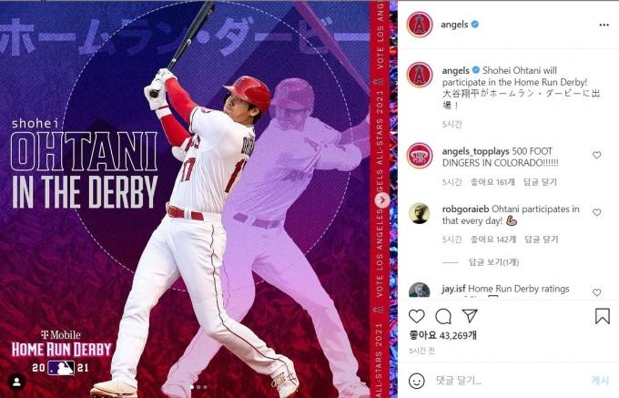 메이저리그 LA 에인절스 구단 공식 SNS 갈무리. © 뉴스1